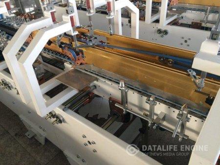 Автоматическая одноточечная фальцевально-склеивающая машина YZHH с секцией предварительной фальцовки