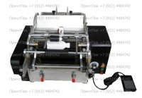 Кашировальная машина на водоосновном клее для цилиндрических поверхностей PR-811