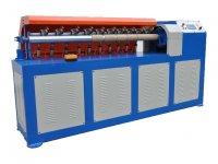 Многоножевая  машина для резки шпуль PRJT-1500A