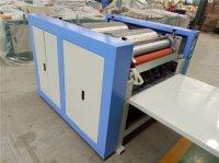 Двухкрасочная машина для печати по бумажным мешкам