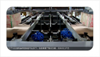 Автоматическая машина для формирования и склейки коробок