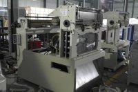 Узкорулонная автоматическая машина для высечки с роля бумажных стаканчиков, платинки PR-M500