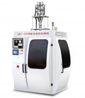 JBC-200  Детектор бумажных стаканчиков