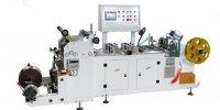 Автоматическая машина для склейки пленки в тубу PR-HZ400C