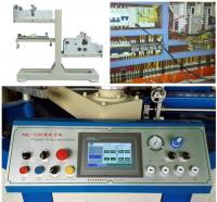 Оборудование для производства бумажных коктейльных трубочек PTM-510