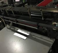 Машина серии DC- Al для резки фольги с рулона в лист