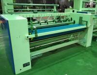 Бобинорезальная машина для ткани, марли PRH-400A