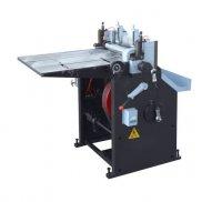 Картонорезальная машина для производства отстава, сторонок PRU-400