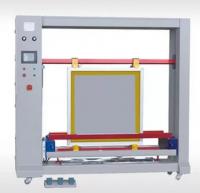 Машина для нанесения эмульсии на сетку трафаретного станка